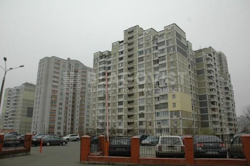 Квартира, M-39371, 63а