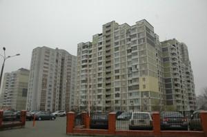 Квартира Ирпенская, 63а, Киев, Z-1544074 - Фото