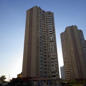 Квартира A-112307, Чавдар Елизаветы, 6, Киев - Фото 3