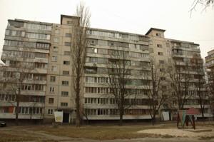 Квартира Семашка, 12, Київ, P-22042 - Фото
