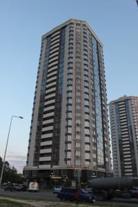 Квартира Чорновола, 9, Бровари, Z-648848 - Фото