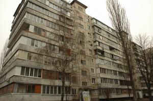 Семашко, Киев, M-39079 - Фото 21