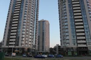 Квартира Черновола, 15, Бровары, Z-629874 - Фото