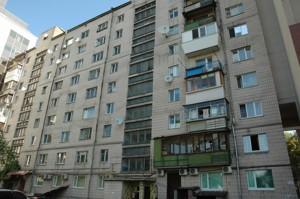 Квартира Жилянская, 69/71, Киев, C-92845 - Фото 9