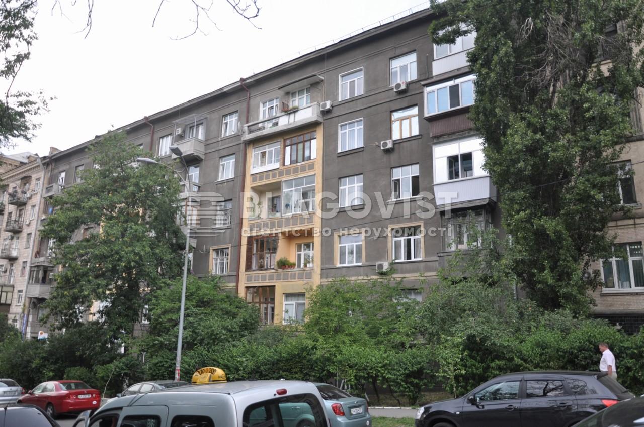 Квартира D-37196, Гедройца Ежи (Тверская ), 6, Киев - Фото 1