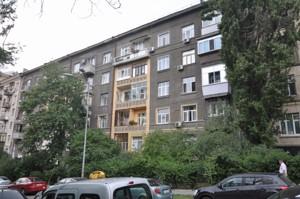 Квартира Гедройця Єжи (Тверська), 6, Київ, X-23168 - Фото