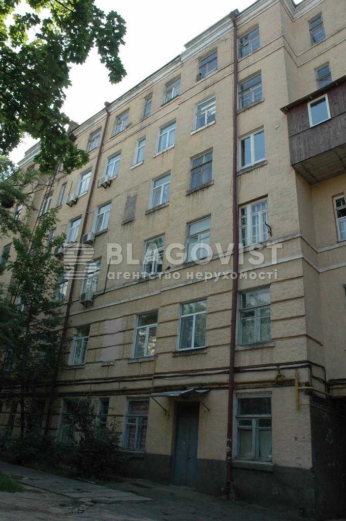 Квартира D-37196, Гедройца Ежи (Тверская ), 6, Киев - Фото 3