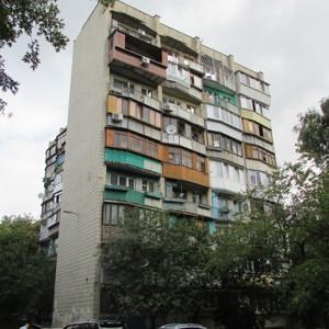 Квартира Зоологическая, 2, Киев, Z-669448 - Фото