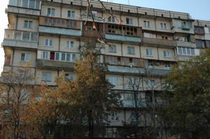 Квартира Калнишевського Петра (Майорова М.), 1а, Київ, Z-1828499 - Фото
