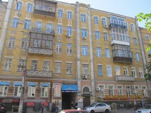 Квартира Сечевых Стрельцов (Артема), 33а, Киев, X-4521 - Фото