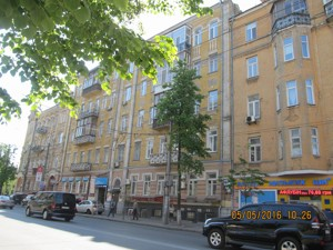 Квартира Сечевых Стрельцов (Артема), 33а, Киев, X-4521 - Фото1