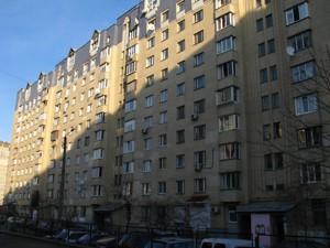Нежилое помещение, P-17282, Ахматовой, Киев - Фото 4