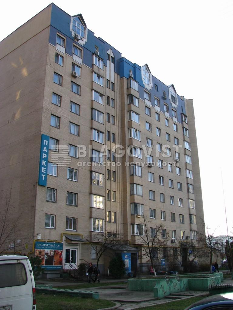 Нежитлове приміщення, P-17282, Ахматової Анни, Київ - Фото 5