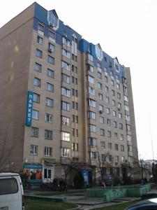 Квартира O-15749, Ахматової Анни, 5, Київ - Фото 4