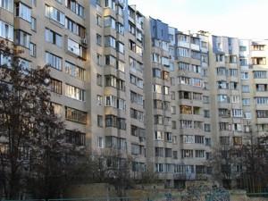 Нежитлове приміщення, P-17282, Ахматової Анни, Київ - Фото 6