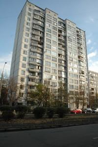 Квартира Рокоссовського Маршала просп., 6б, Київ, D-36559 - Фото