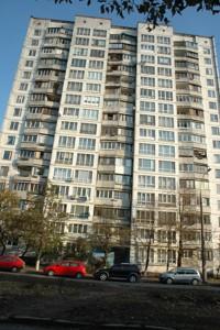 Квартира Рокоссовского Маршала просп., 6б, Киев, R-11165 - Фото2
