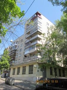 Офис, Чеховский пер., Киев, F-19477 - Фото 14