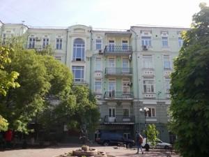 Офис, D-34173, Рогнединская, Киев - Фото 2