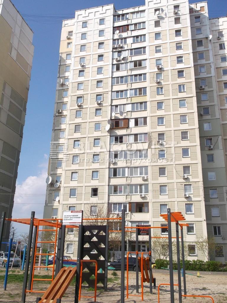 Квартира D-13361, Котовского, 47, Киев - Фото 2