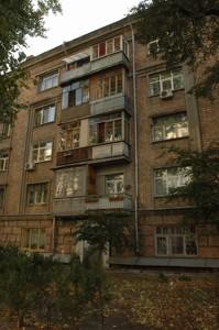 Нежилое помещение, Багговутовская, Киев, Z-1282670 - Фото 11