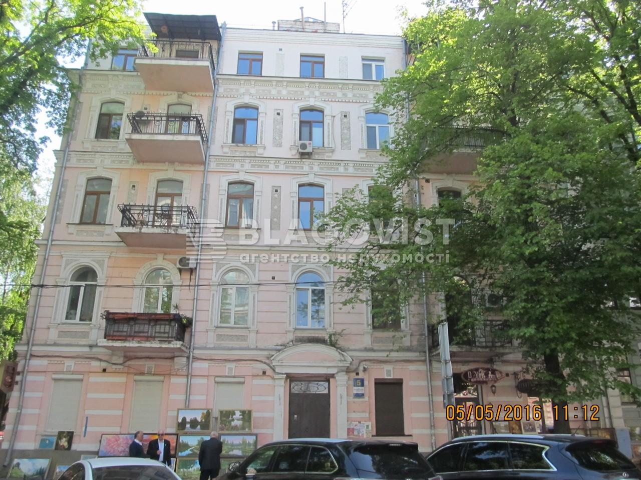 Квартира E-29100, Владимирская, 5, Киев - Фото 2
