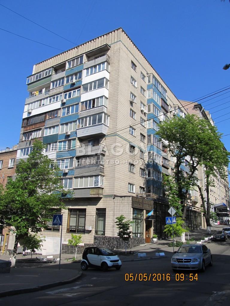 Квартира H-8185, Тургеневская, 83/85, Киев - Фото 1