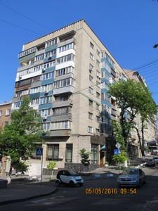 Квартира Тургеневская, 83/85, Киев, H-8185 - Фото1