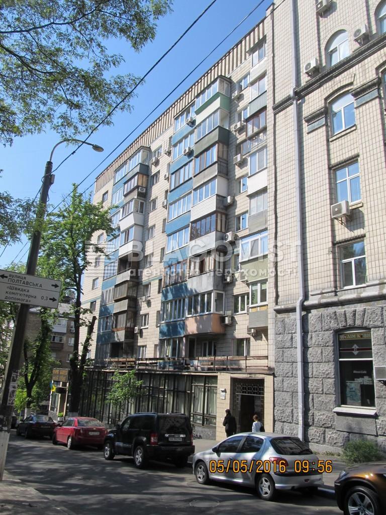 Квартира H-8185, Тургеневская, 83/85, Киев - Фото 2