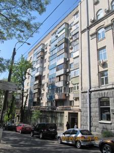 Квартира Тургеневская, 83/85, Киев, H-8185 - Фото 4