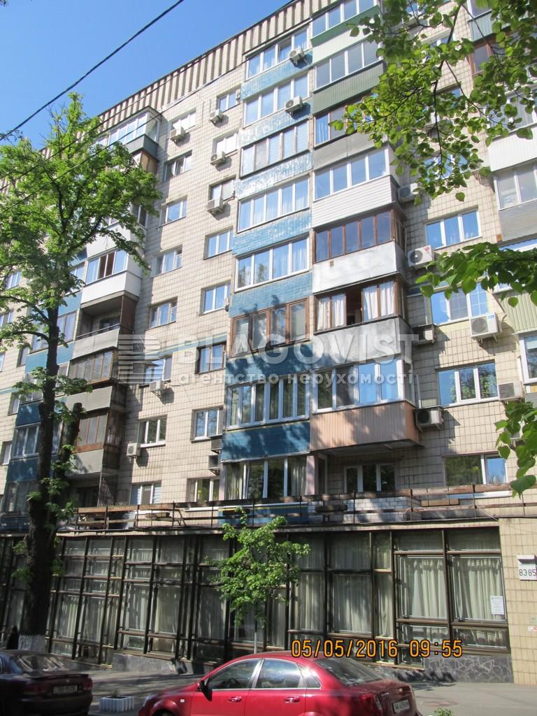 Квартира H-8185, Тургеневская, 83/85, Киев - Фото 5