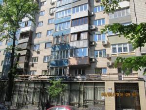 Квартира Тургеневская, 83/85, Киев, H-8185 - Фото3