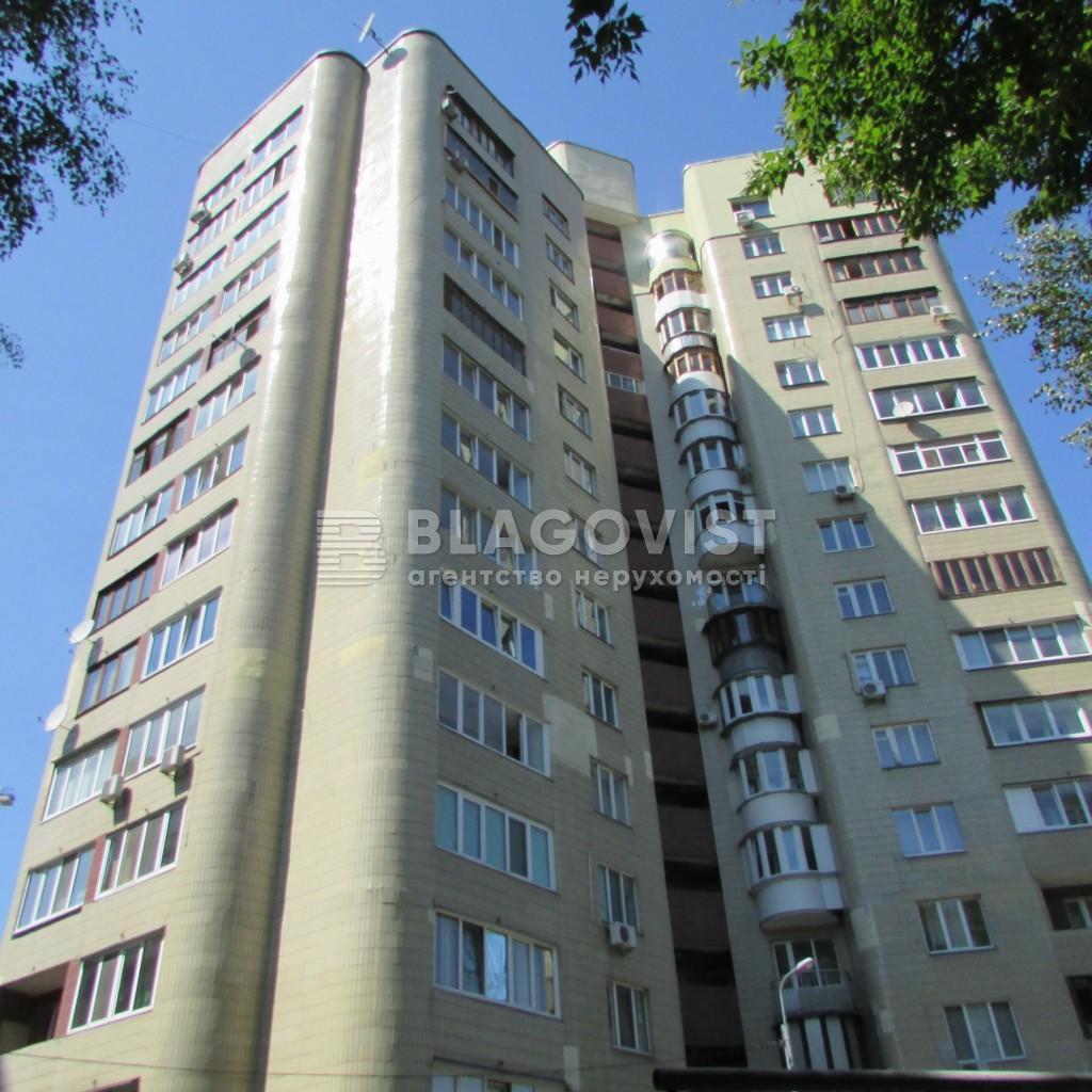 Квартира C-95900, Панаса Мирного, 27, Киев - Фото 3