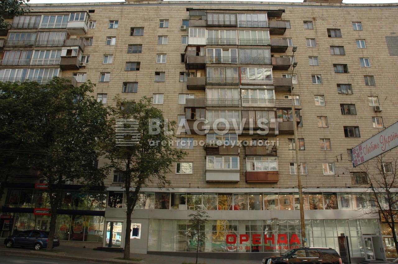 Квартира A-81086, Леси Украинки бульв., 20/22, Киев - Фото 1