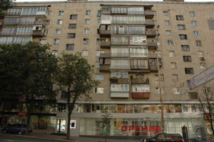 Квартира Леси Украинки бульв., 20/22, Киев, R-20660 - Фото1