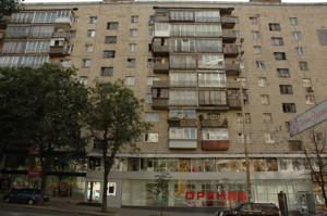 Квартира Леси Украинки бульв., 20/22, Киев, D-32257 - Фото1