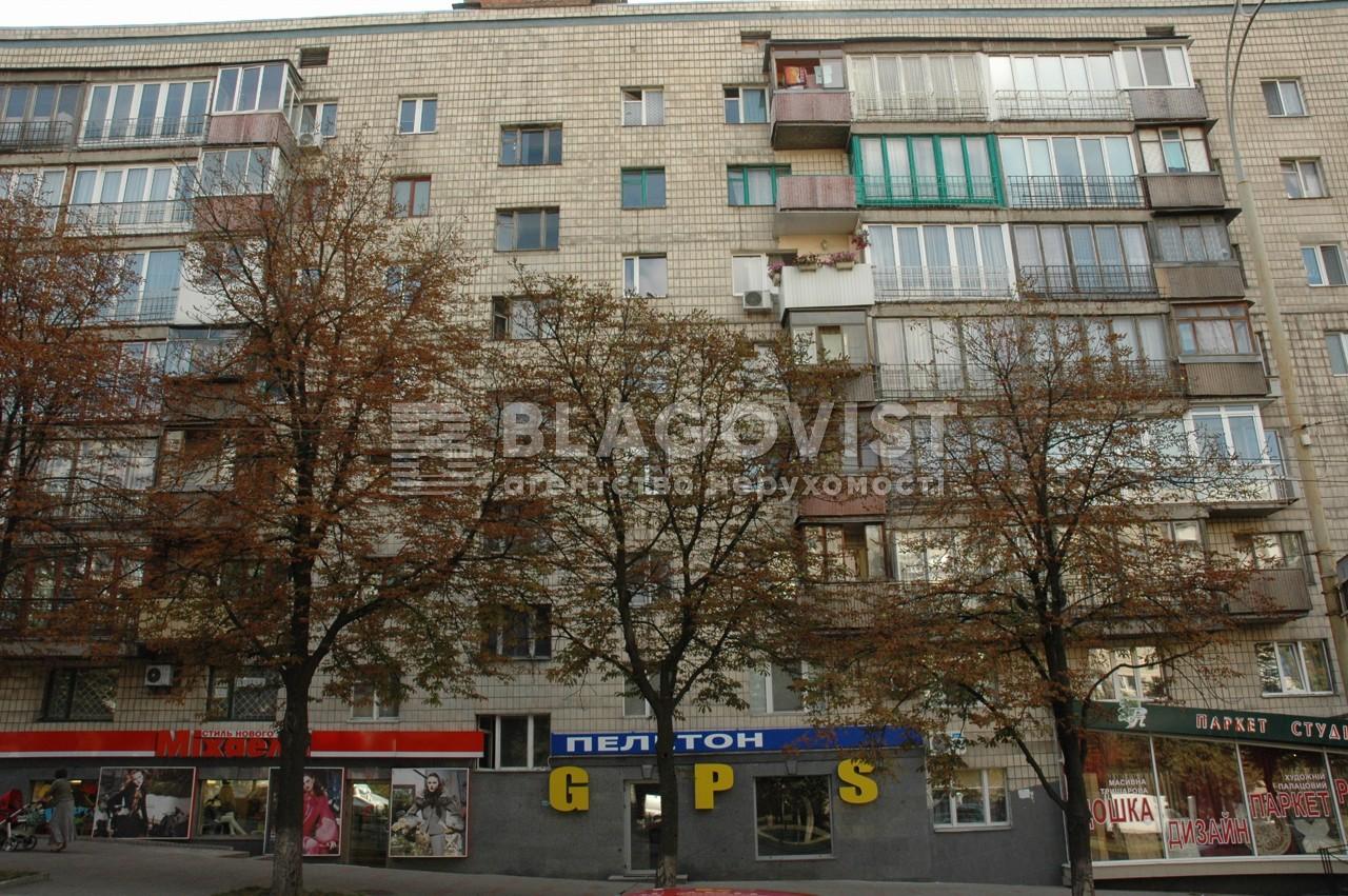 Квартира A-81086, Леси Украинки бульв., 20/22, Киев - Фото 2