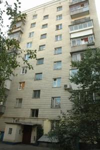 Квартира Гусовского Сергея, 4, Киев, A-89858 - Фото 3