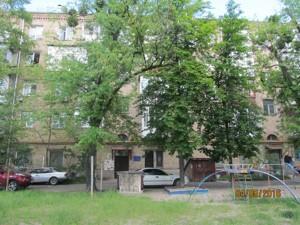 Торгово-офісне приміщення, Z-1324233, Праці бульв., Київ - Фото 2