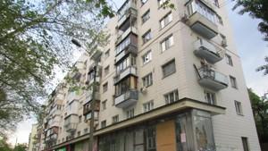 Квартира Голосеевский проспект (40-летия Октября просп.), 84, Киев, Z-84100 - Фото1