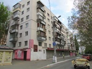 Квартира Голосеевский проспект (40-летия Октября просп.), 84, Киев, Z-84100 - Фото2