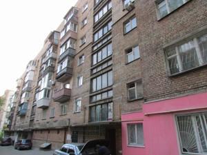 Квартира Голосеевский проспект (40-летия Октября просп.), 84, Киев, Z-84100 - Фото3