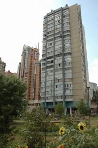 Квартира E-30965, Старонаводницька, 4б, Київ - Фото 3