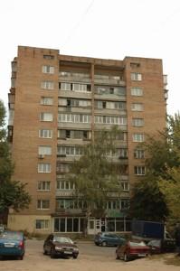 Квартира Багговутовская, 38, Киев, Z-1493085 - Фото