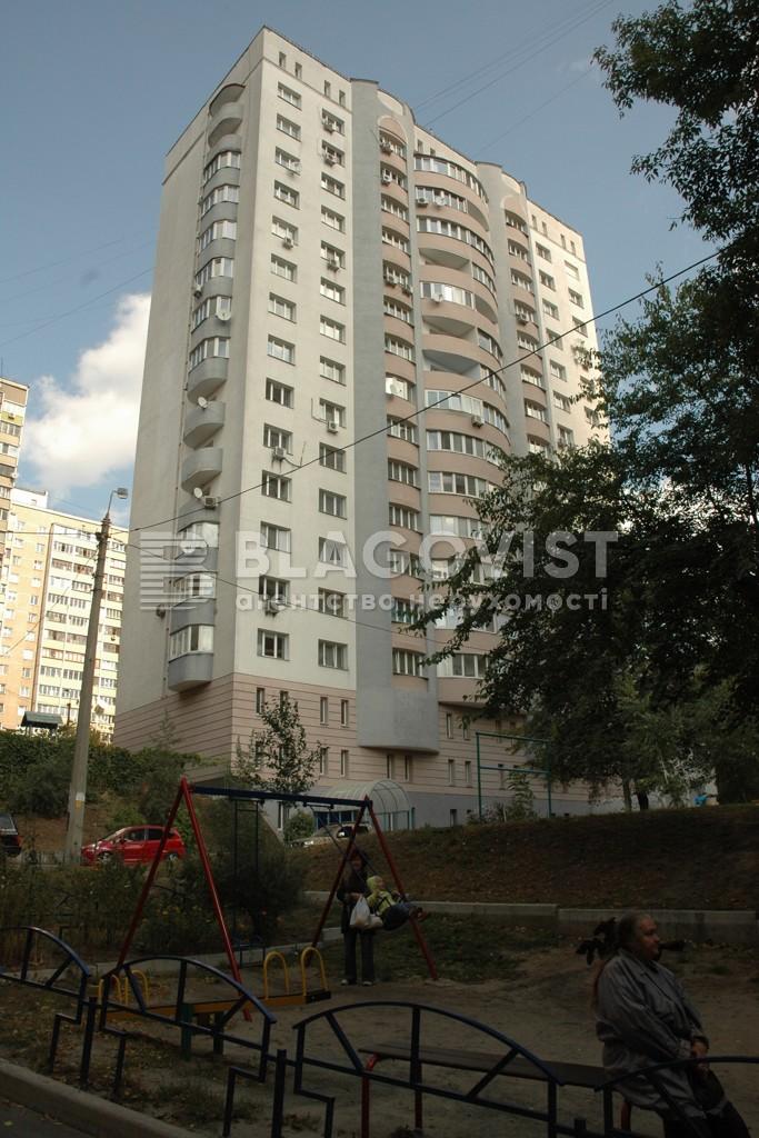 Квартира R-21481, Подгорная, 7/36, Киев - Фото 1