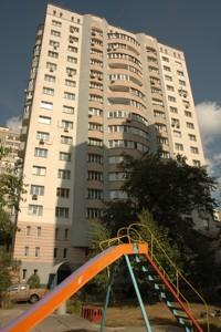 Квартира R-21481, Подгорная, 7/36, Киев - Фото 3