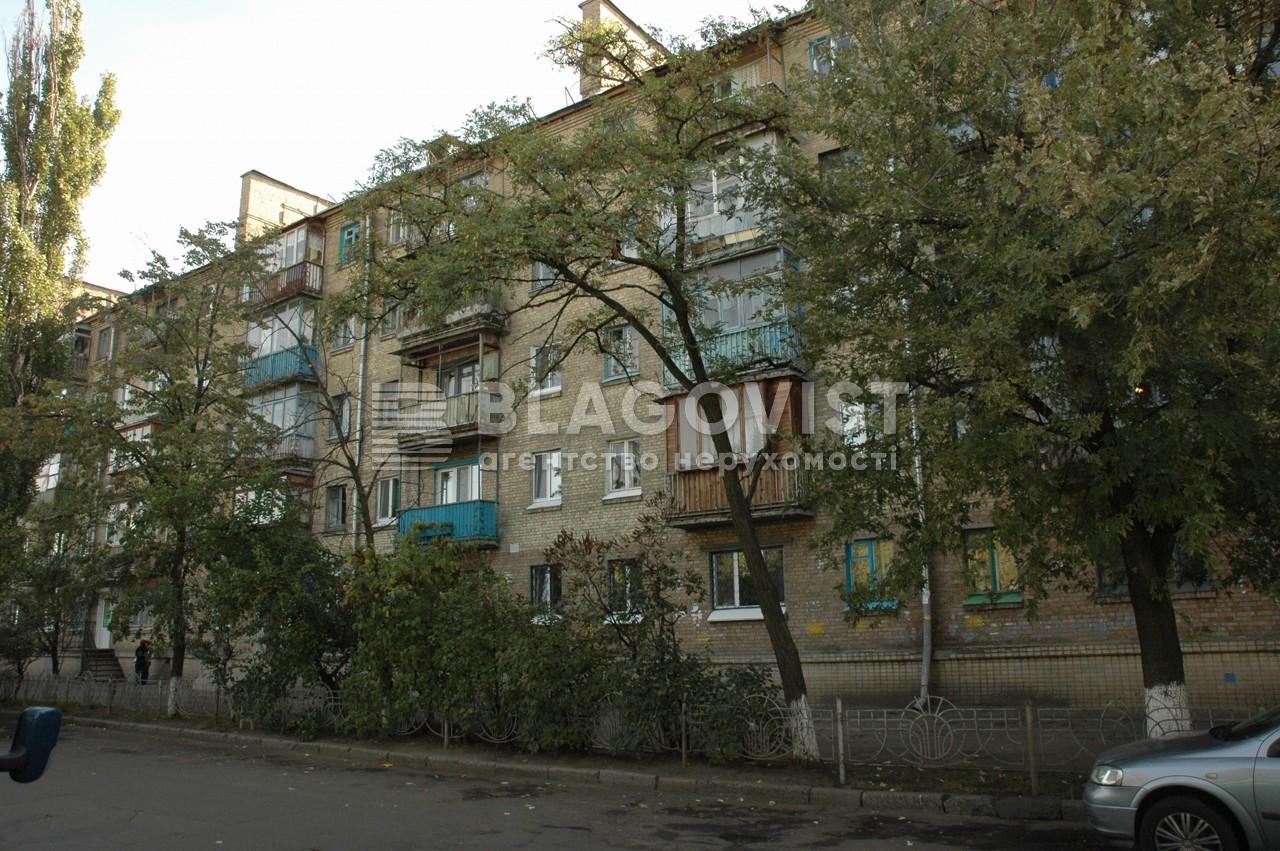 Квартира A-111163, Еленовская, 34, Киев - Фото 1