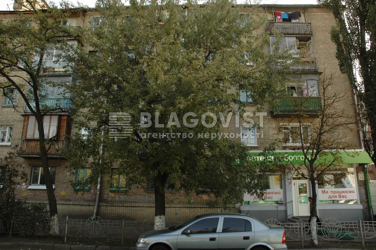 Квартира A-111163, Еленовская, 34, Киев - Фото 2