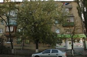 Квартира Еленовская, 34, Киев, F-41132 - Фото 8