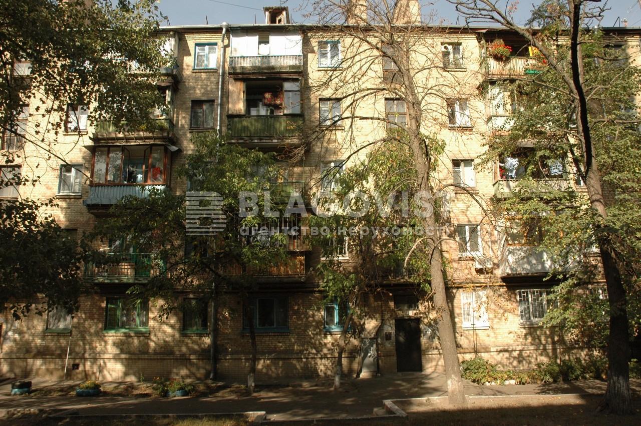 Квартира A-111163, Еленовская, 34, Киев - Фото 3